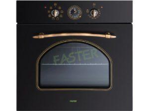 Lò nướng Faster BO – 600 Classic